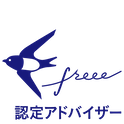 freee advisor logo B 0